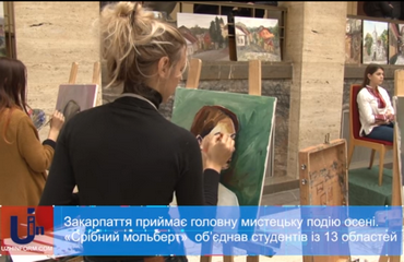 """Silver Easel"" united students from 13 regions of Ukraine in Transcarpathia – Uzh Inform"