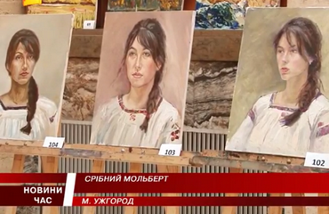 "Awarding of the winners of ""Silver Easel"" contest – TV company M-studio (Video)"
