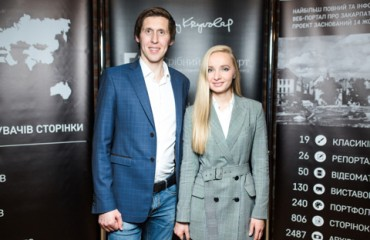 "Partners of ""Silver Easel"" Max and Julia Voloshyn about the contest"